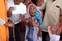 VIDEO: मिलिए उत्तराखंड की सबसे बुजुर्ग महिला रत्नदेई से, लोगों के लिए बनीं प्रेरणा