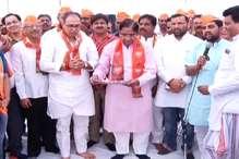 VIDEO : पीएम की सभा की जोरदार तैयारी, जयपुर में हुआ भूमिपूजन