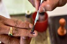 VIDEO: मतदान पर्ची बांटने का काम सुस्त, लोगों को हो सकती है परेशानी