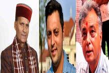 EXIT POLL: आश्रय शर्मा, अनिल शर्मा ने नकारा तो राम स्वरूप शर्मा ने स्वीकारा