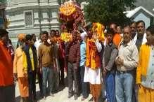VIDEO : 10 मई को खुलेंगे बद्रीनाथ मंदिर के कपाट, रवाना हुई शंकराचार्य की गद्दी