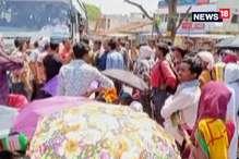 बैंक का सर्वर डाउन होने के विरोध में ग्रामीणों का प्रदर्शन
