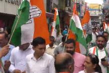 VIDEO: हमीरपुर कांग्रेस कार्यकर्ताओं ने डोर टू डोर जाकर अंतिम दिन मांगे वोट