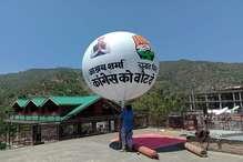 PHOTOS: कांग्रेसी नेताओं के पीछे हिमाचल सरकार ने लगा रखी हैं जांच एजेंसियां: आश्रय शर्मा