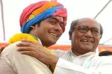 दिग्विजय सिंह ने मांगी थी मन्नत, अब बेटे जयवर्धन उतारेंगे 'कर्ज़'