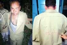 PHOTOS: पहले पीटा, फिर पीठ पर उसी के खून से लिखा 'दीपू चोर'