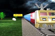 रद हुई ट्रेन 220 किमी चलकर पहुंच गई मूरी, इस तरह बची 1500 यात्रियों की जान