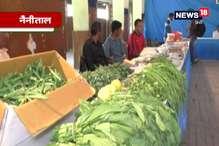 VIDEO : नैनीताल के रविवार बाजार में मिलने लगे जैविक खेती के उत्पाद