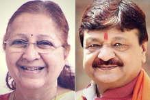 मिनी मुंबई का घमासान: चुनाव प्रचार से गायब हैं 'ताई' और 'भाई'