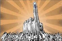 लोकसभा चुनाव: सुबह 9 बजे तक 13.34 फीसदी हुआ मतदान, श्रीगंगानगर अव्वल