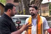 राजीव गांधी के बयान के बाद हुआ था सिखों का कत्लेआम: अनुराग ठाकुर