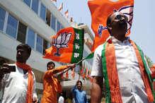 Lok sabha election 2019: दोपहर 3 बजे तक छत्तीसगढ़ की 11 सीटों का रूझान