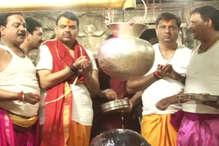 VIDEO: महाकाल मंदिर पहुंचे महाराष्ट्र के CM फडणवीस