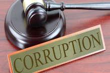 EXCLUSIVE: आवास भत्ते के नाम पर बड़ा भ्रष्टाचार, छत्तीसगढ़ के इन 'नामी' विधायकों पर लगा आरोप