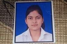 फरीदाबाद: घर में अकेली छात्रा की बेरहमी से हत्या,  निर्वस्त्र अवस्था में मिला शव