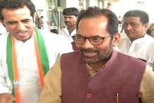 पूरे 130 करोड़ देशवासियों को साथ लेकर चलती है BJP- मुख्तार अब्बास नकवी