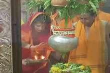 गांधी परिवार महाकाल के दरबार में लगाता रहा है हाजिरी, 1979 में आई थीं इंदिरा गांधी