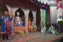 VIDEO : नवनिर्मित मंदिर में 26 मई को होगी भगवान की प्राण प्रतिष्ठा, रासलीला का किया गया आयोजन