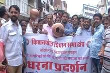 जयपुर में जल संकट को लेकर भाजपा ने किया मटका फोड़ प्रदर्शन