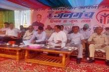 अपने ही गढ़ में BJP MLA अनिल शर्मा पर फूटा लोगों का गुस्सा