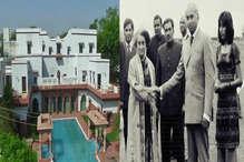 हिन्दुस्तान में बेनजीर भुट्टो की पुश्तैनी हवेली, जो ले चुकी है हैरिटेज होटल की शक्ल