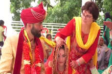 यूरोप की लड़की का हिमाचली पर आया दिल, हिंदू रीति से रचाई शादी