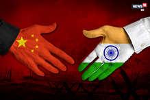 देश में पैर जमा रहा है चीन, भारत के लिए खतरे की घंटी