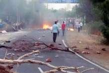 मंदसौर गोली कांड :  प्रदर्शन-आगजनी और फायरिंग...बिछ गयी थीं किसानों की लाशें