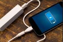 चार्जिंग पर लगा था मोबाइल फोन और हो गया ब्लास्ट, एक बच्चे की मौत!