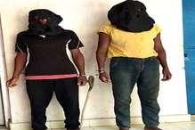 पुलिस ने PLFI के 2 सक्रिय सदस्यों को पकड़ा, लेवी के पैसे बरामद