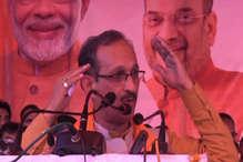 BJP के सतपाल सत्ती ने दिया विवादित बयान, चुड़ैल से कर डाली कांग्रेस की तुलना