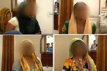 नशा सप्लाई करने वाली 4 महिलाओं समेत 6 लोग गिरफ्तार