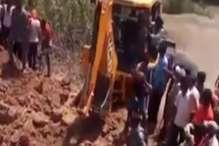 VIDEO: सिवनी में अवैध खदान धंसने दबने से दो लोगों की हुई मौत
