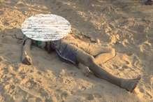 युवक को गाड़ी से बांध कर घसीटा, फिर गला रेत कर दी हत्या