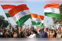 सरकारी दफ्तरों में राष्ट्रगान बंद, BJP-कांग्रेस आमने सामने