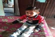 3 साल के बच्चे की हत्या, खाली मकान में मिली जली हुई लाश