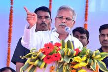भूपेश सरकार में तीसरी बार बदले जिलों के प्रभारी मंत्री