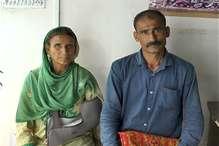 हमीरपुर: सास-बहू से मारपीट, पुलिस ने नहीं की 'कार्रवाई'