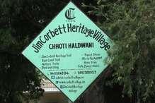 जानिए नैनीताल में कहां हैं कॉर्बेट का बसाया गांव