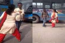 VIRAL VIDEO: महिला ने मंडी बस स्टैंड पर 2 पुरुषों को पीटा