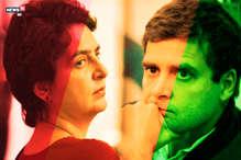 आखिर क्यों बेचैन है कांग्रेस, परेशान कार्यकर्ता और राहुल?