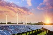 मध्य प्रदेश को सौर ऊर्जा से रौशन करेगी कमलनाथ सरकार