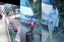 VIDEO: सोलन के जाने-माने कारोबारी मित्तल के घर पर फायरिंग