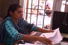 फैमिली ID जमा करने का आदेश सरकार ने वापस लिया