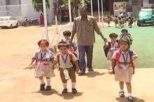 मध्यप्रदेश में लागू हुआ बच्चों के बस्ते के वजन का नियम
