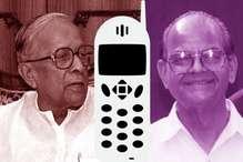 ठीक 24 साल पहले बजा था पहला मोबाइल फोन, ये हुई थी बातचीत