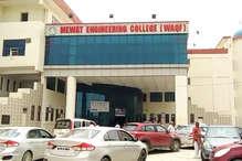 मेवात के इस इंजीनियरिंग कॉलेज में ली जाती है सबसे कम फीस