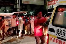 सिग्नस अस्पताल में आग, OT से निकाले गए 47 मरीज