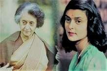 महारानी गायत्री देवी और इंदिरा गांधी के बीच क्या रंजिश थी?