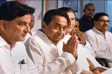 IIT खड़गपुर देखेगी कमलनाथ सरकार ठीक काम कर रही है या नहीं!